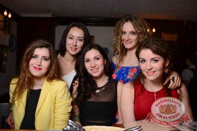 Вечеринка «Город Любви». Специальные гости вечера: «Достучаться до небес», 14 февраля 2015 - Ресторан «Максимилианс» Тюмень - 32