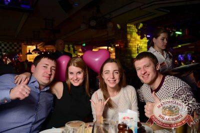 Вечеринка «Город Любви». Специальные гости вечера: «Достучаться до небес», 14 февраля 2015 - Ресторан «Максимилианс» Тюмень - 33