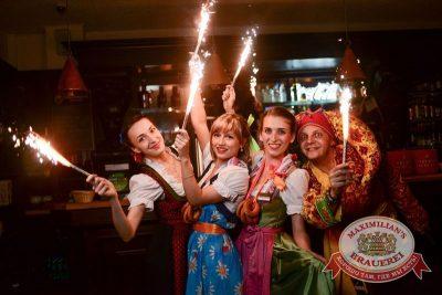 «Дыхание ночи»: Матрешка-party, 26 июня 2015 - Ресторан «Максимилианс» Тюмень - 02