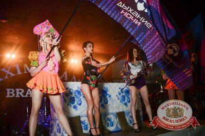 «Дыхание ночи»: Матрешка-party, 26 июня 2015 - Ресторан «Максимилианс» Тюмень - 03
