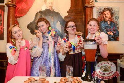 «Дыхание ночи»: Матрешка-party, 26 июня 2015 - Ресторан «Максимилианс» Тюмень - 04