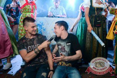 «Дыхание ночи»: Матрешка-party, 26 июня 2015 - Ресторан «Максимилианс» Тюмень - 06
