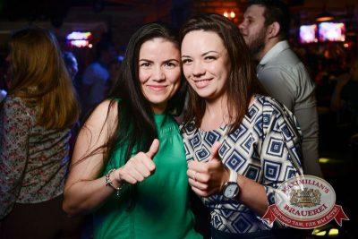«Дыхание ночи»: Матрешка-party, 26 июня 2015 - Ресторан «Максимилианс» Тюмень - 18