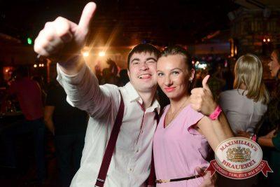 «Дыхание ночи»: Матрешка-party, 26 июня 2015 - Ресторан «Максимилианс» Тюмень - 19