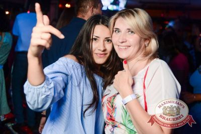 «Дыхание ночи»: Матрешка-party, 26 июня 2015 - Ресторан «Максимилианс» Тюмень - 21