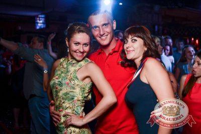 «Дыхание ночи»: Матрешка-party, 26 июня 2015 - Ресторан «Максимилианс» Тюмень - 23