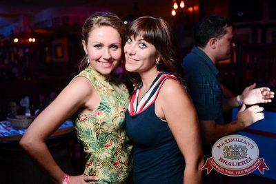 «Дыхание ночи»: Матрешка-party, 26 июня 2015 - Ресторан «Максимилианс» Тюмень - 24