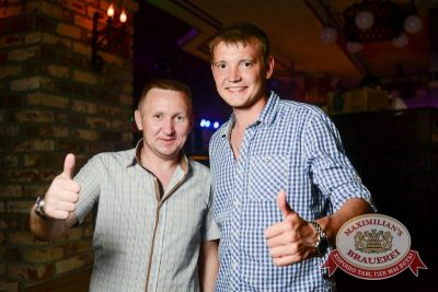 «Дыхание ночи»: Матрешка-party, 26 июня 2015 - Ресторан «Максимилианс» Тюмень - 25
