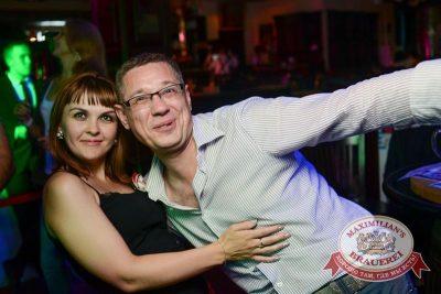 «Дыхание ночи»: Матрешка-party, 26 июня 2015 - Ресторан «Максимилианс» Тюмень - 27