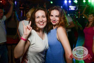 «Дыхание ночи»: Матрешка-party, 26 июня 2015 - Ресторан «Максимилианс» Тюмень - 30