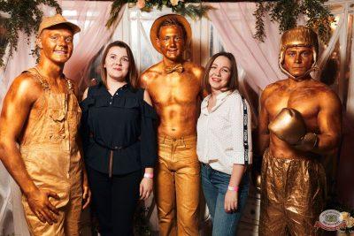 Международный женский день, 7 марта 2020 - Ресторан «Максимилианс» Тюмень - 1