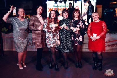 Международный женский день, 7 марта 2020 - Ресторан «Максимилианс» Тюмень - 24