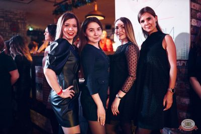 Международный женский день, 7 марта 2020 - Ресторан «Максимилианс» Тюмень - 28