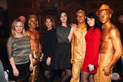 Международный женский день, 7 марта 2020 - Ресторан «Максимилианс» Тюмень - 35