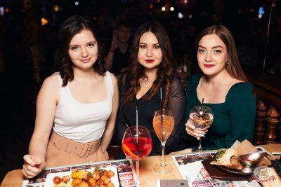 Международный женский день, 7 марта 2020 - Ресторан «Максимилианс» Тюмень - 37