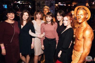 Международный женский день, 7 марта 2020 - Ресторан «Максимилианс» Тюмень - 43