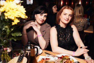 Международный женский день, 7 марта 2020 - Ресторан «Максимилианс» Тюмень - 44