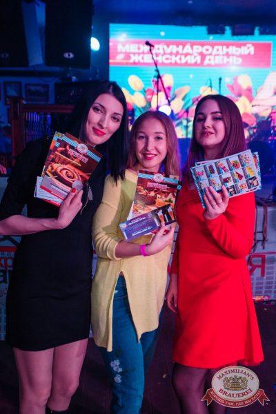 Международный женский день, 8 марта 2018 - Ресторан «Максимилианс» Тюмень - 26