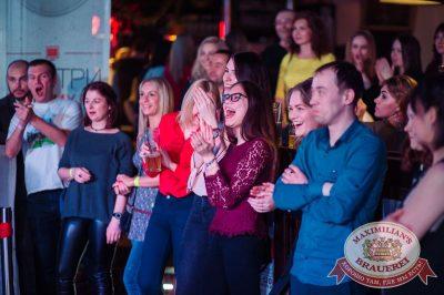 Международный женский день, 8 марта 2018 - Ресторан «Максимилианс» Тюмень - 45