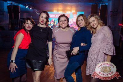 Международный женский день, 8 марта 2018 - Ресторан «Максимилианс» Тюмень - 52