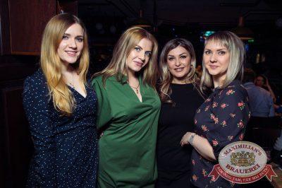 Международный женский день, 8 марта 2018 - Ресторан «Максимилианс» Тюмень - 59