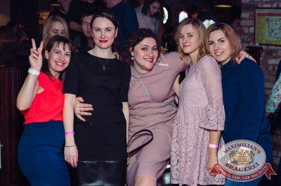Международный женский день, 8 марта 2018 - Ресторан «Максимилианс» Тюмень - 62