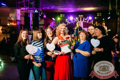 Финал «Мисс «Максимилианс» 2016», 30 марта 2016 - Ресторан «Максимилианс» Тюмень - 01
