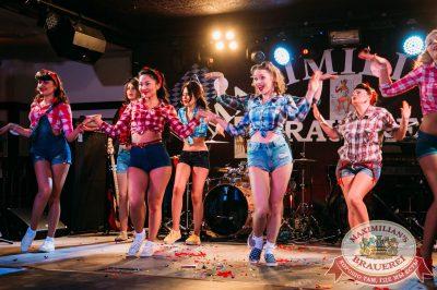 Финал «Мисс «Максимилианс» 2016», 30 марта 2016 - Ресторан «Максимилианс» Тюмень - 03