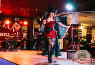 Финал «Мисс «Максимилианс» 2016», 30 марта 2016 - Ресторан «Максимилианс» Тюмень - 05