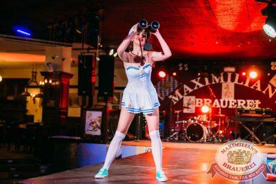 Финал «Мисс «Максимилианс» 2016», 30 марта 2016 - Ресторан «Максимилианс» Тюмень - 06