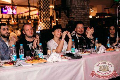 Финал «Мисс «Максимилианс» 2016», 30 марта 2016 - Ресторан «Максимилианс» Тюмень - 07