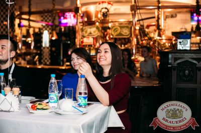 Финал «Мисс «Максимилианс» 2016», 30 марта 2016 - Ресторан «Максимилианс» Тюмень - 08