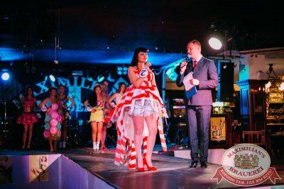 Финал «Мисс «Максимилианс» 2016», 30 марта 2016 - Ресторан «Максимилианс» Тюмень - 14
