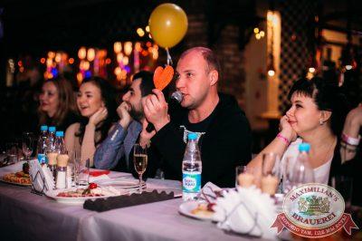 Финал «Мисс «Максимилианс» 2016», 30 марта 2016 - Ресторан «Максимилианс» Тюмень - 17