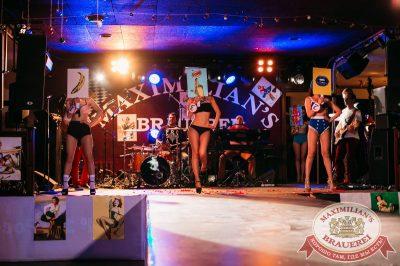Финал «Мисс «Максимилианс» 2016», 30 марта 2016 - Ресторан «Максимилианс» Тюмень - 25