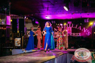 Финал «Мисс «Максимилианс» 2016», 30 марта 2016 - Ресторан «Максимилианс» Тюмень - 30