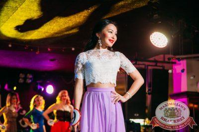 Финал «Мисс «Максимилианс» 2016», 30 марта 2016 - Ресторан «Максимилианс» Тюмень - 31