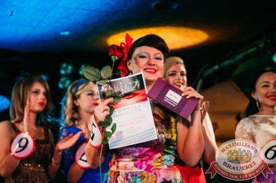 Финал «Мисс «Максимилианс» 2016», 30 марта 2016 - Ресторан «Максимилианс» Тюмень - 33