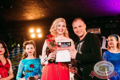 Финал «Мисс «Максимилианс» 2016», 30 марта 2016 - Ресторан «Максимилианс» Тюмень - 34