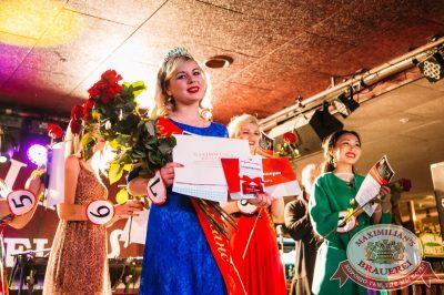 Финал «Мисс «Максимилианс» 2016», 30 марта 2016 - Ресторан «Максимилианс» Тюмень - 35