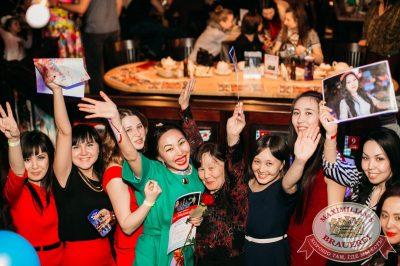 Финал «Мисс «Максимилианс» 2016», 30 марта 2016 - Ресторан «Максимилианс» Тюмень - 36