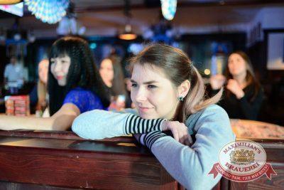 Октоберфест: Темный дозор. Отборочный тур конкурса красоты «Мисс Максимилианс», 23 сентября 2015 - Ресторан «Максимилианс» Тюмень - 05