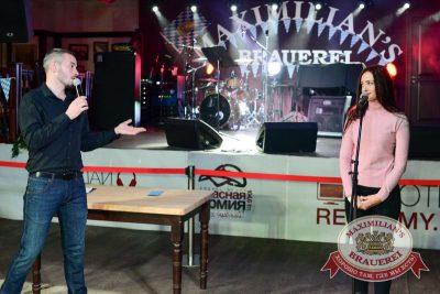 Октоберфест: Темный дозор. Отборочный тур конкурса красоты «Мисс Максимилианс», 23 сентября 2015 - Ресторан «Максимилианс» Тюмень - 09