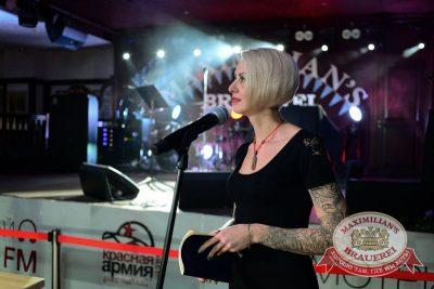 Октоберфест: Темный дозор. Отборочный тур конкурса красоты «Мисс Максимилианс», 23 сентября 2015 - Ресторан «Максимилианс» Тюмень - 17