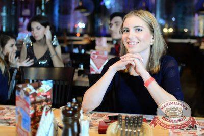 Октоберфест: Темный дозор. Отборочный тур конкурса красоты «Мисс Максимилианс», 23 сентября 2015 - Ресторан «Максимилианс» Тюмень - 25