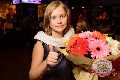 Октоберфест: Темный дозор. Отборочный тур конкурса красоты «Мисс Максимилианс», 23 сентября 2015 - Ресторан «Максимилианс» Тюмень - 26