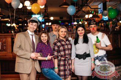 Нешуточный день, 1 апреля 2016 - Ресторан «Максимилианс» Тюмень - 16