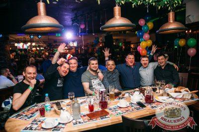 Нешуточный день, 1 апреля 2016 - Ресторан «Максимилианс» Тюмень - 17