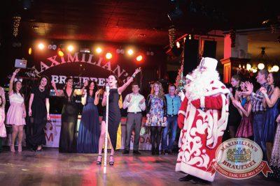 Встреча нового 2015 года в «Максимилианс» со «Смысловыми Галлюцинациями» - Ресторан «Максимилианс» Тюмень - 03
