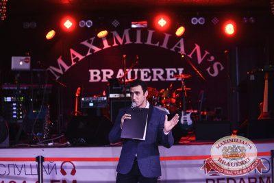 Встреча нового 2015 года в «Максимилианс» со «Смысловыми Галлюцинациями» - Ресторан «Максимилианс» Тюмень - 08